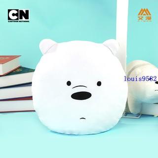 gấu bông mềm mại dễ thương