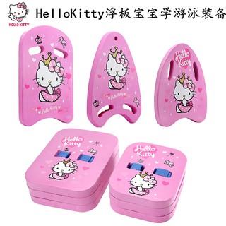 Phao Bơi Hình Hello Kitty Cho Người Lớn Và Trẻ Em