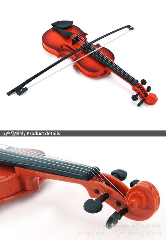Đàn Violin Đồ Chơi Cho Bé