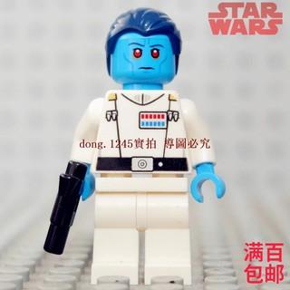 Mô Hình Nhân Vật Phim Star Wars Bằng Pvc 811
