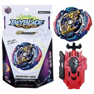 [ready stock ]COD Burst Beyblade B-142 Metal Alloy Battle Ggyroscope Steel Gyro Kids Gift Toys