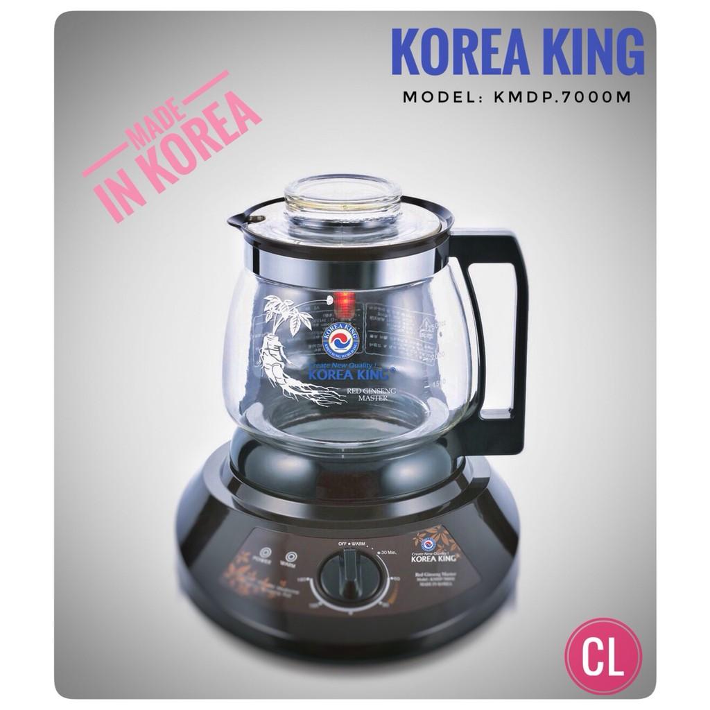Siêu sắc thuốc tự động Korea King KMDP-7000M 3L (Nâu)