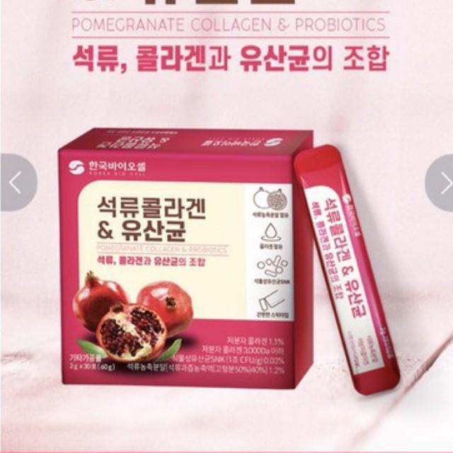 Hộp 30 gói Collagen Lựu kết hợp Bổ sung lợi khuẩn