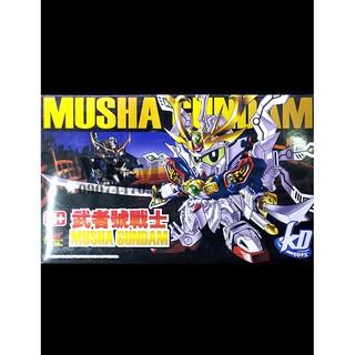 Mô hình Gundam MUSHA SD