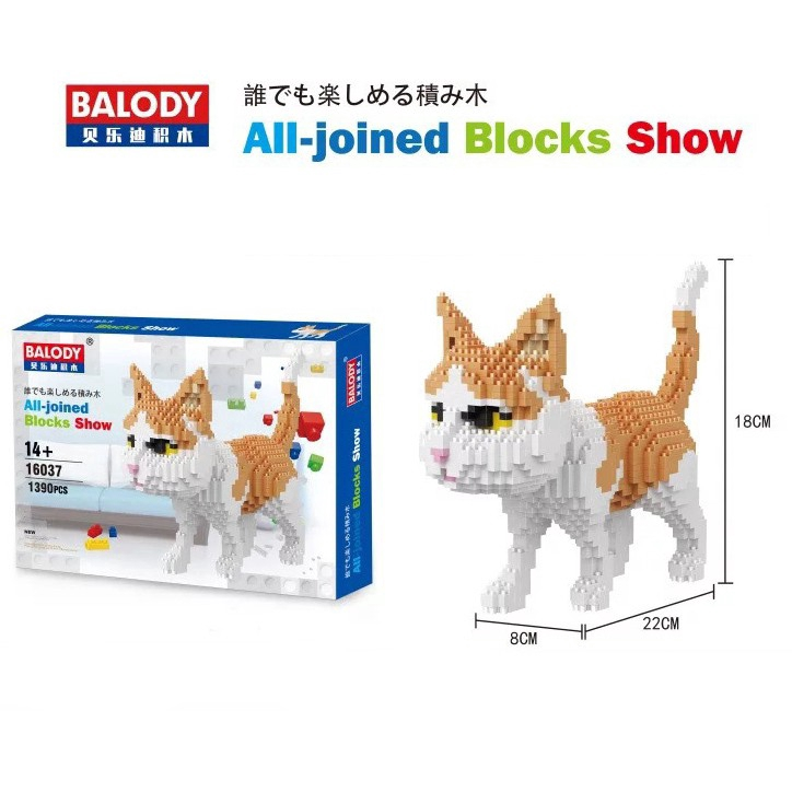 MB262 Walking Cat Animal ABS DIY Diamond Mini Building Nano Blocks Bricks Toys
