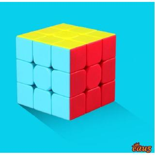 ☜♠☞Rubik´s Cube Third-order Puzzle Educational Toys Early Childhood Puzzle