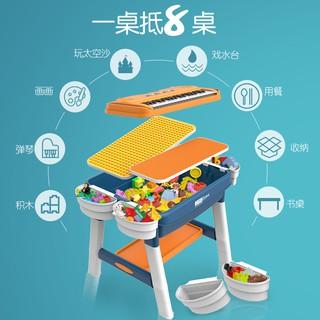 Beifen Le trẻ em bàn gỗ đa chức năng đồ chơi bàn phím bé lắp ráp câu đố giáo dục sớm quà tặng