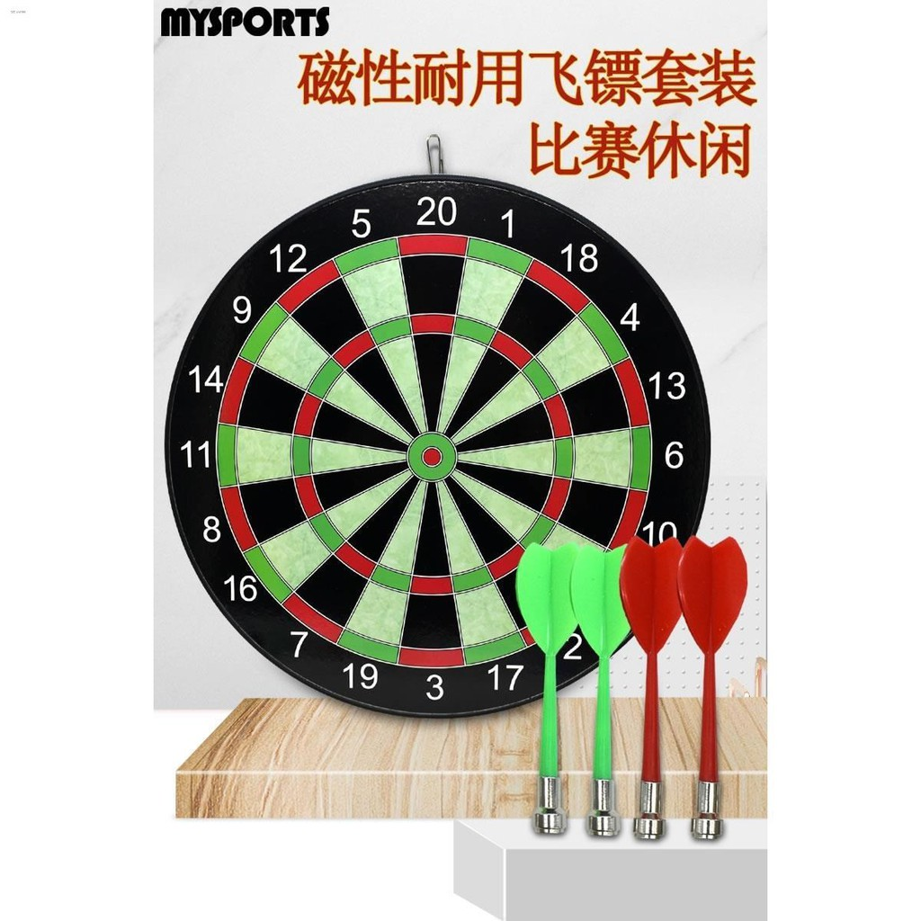▧﹍﹍Children s dart board household set magnet Fei Biao magnetic flying target professional competition indoor large