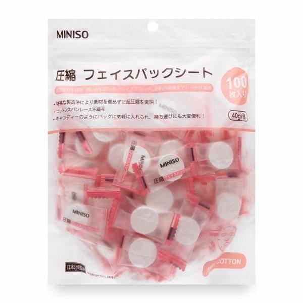 Mặt Nạ Giấy Nén Miniso Nhật Bản (gói 100 miếng) - 3448767 , 834789631 , 322_834789631 , 100000 , Mat-Na-Giay-Nen-Miniso-Nhat-Ban-goi-100-mieng-322_834789631 , shopee.vn , Mặt Nạ Giấy Nén Miniso Nhật Bản (gói 100 miếng)