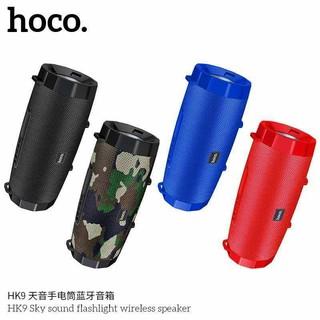 Loa cầm tay Hoco HK9