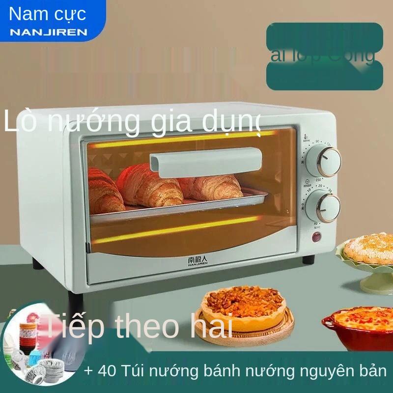 Lò nướng và lò vi sóng đa năng mini gia dụng 12 lít Dụng cụ nướng lò nướng đa năng 12 lít dùng để nướng bánh khoai lang