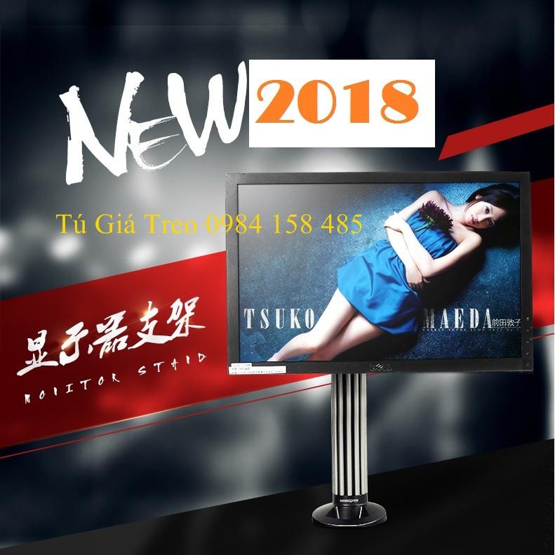 Giá treo màn hình máy tính DKM80 17-27, cánh tay siêu dài, hàng Đài Loan Giá chỉ 1.050.000₫
