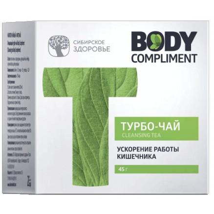 Trà hỗ trợ giảm cân Cleansing Tea Body Compliment- Siberi( Nga)