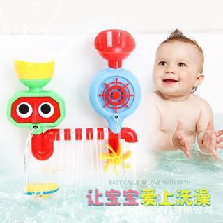 Đồ chơi trí tuệ hệ thống phun nước trong nhà tắm