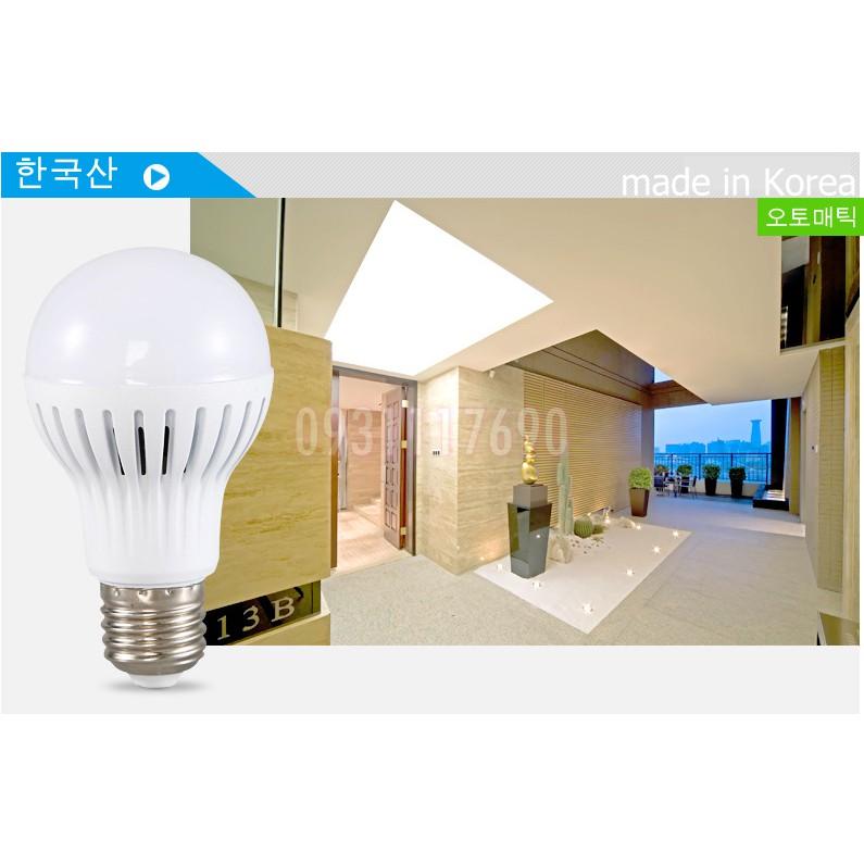 Bóng đèn Radar cảm ứng thông minh tự động bật tắt vào buổi tối khi có người đi qua, đèn LED cảm biến tự động tắt bật