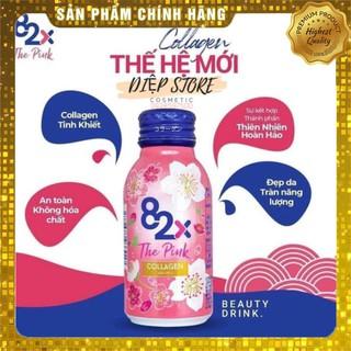 Collagen 82X The Pink ( 100ml ) thumbnail