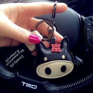 ☑Pig car key chain lovely lean rich pendant bag leather rope female lovers gift