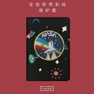 """Ins NASA 2017/2018 The New Apple iPad Air Pro 9.7 10.5 11 10.2 """" Inch Mini 1/2/3/4/5 Case Cover Protector Sleeves Holder"""