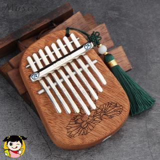 GECKO 8 Keys Finger Kalimba Thumb Piano Portable Beginners Keyboard Marimba Wood Musical Instrument