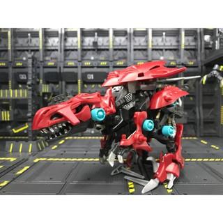 Mô Hình Đồ Chơi Zoids Wilds Gilraptor