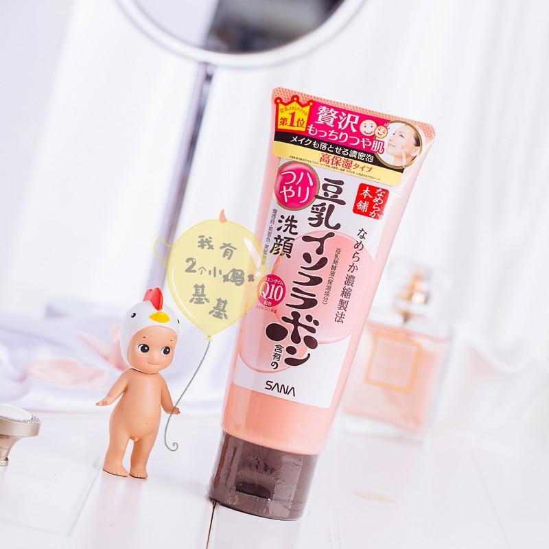 Sữa rửa mặt Sana Nameraka Q10