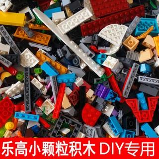 Bộ Lắp Ghép Lego Nhân Vật Hoạt Hình