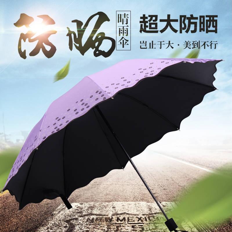 ชัดเจนร่มพับหญิงคู่ใช้พลาสติกสีดำขนาดใหญ่คู่ 30% ป้องกันแสงแดดร่มกันแดดร่ม UV สดร่ม