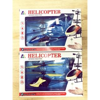 Đồ chơi trực thăng bay kèm đồ sạc