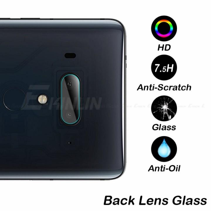 Kính cường lực Camera HTC U12 Plus