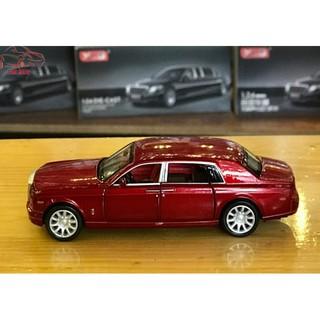 Xe mô hình hợp kim Rolls-Royce tỉ lệ 1:32 màu đỏ