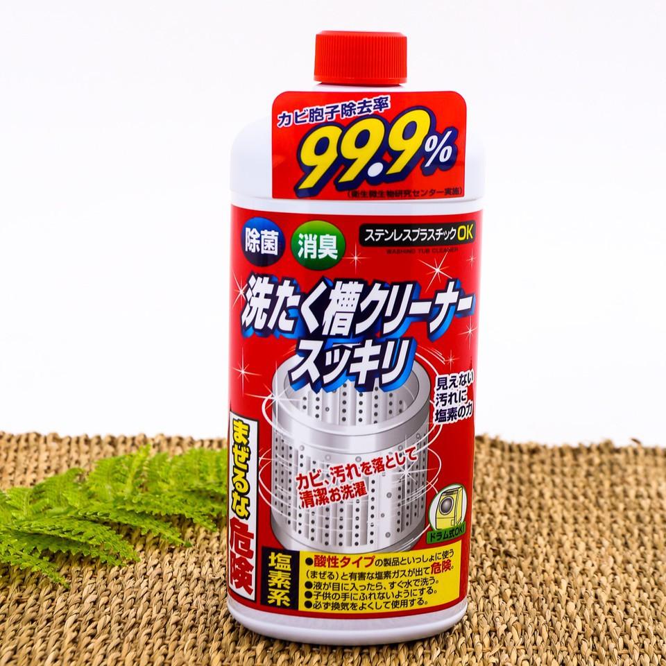 Nước tẩy vệ sinh lồng máy giặt Rocket 99,9% Nhật bản - 3593681 , 1266597441 , 322_1266597441 , 70000 , Nuoc-tay-ve-sinh-long-may-giat-Rocket-999Phan-Tram-Nhat-ban-322_1266597441 , shopee.vn , Nước tẩy vệ sinh lồng máy giặt Rocket 99,9% Nhật bản