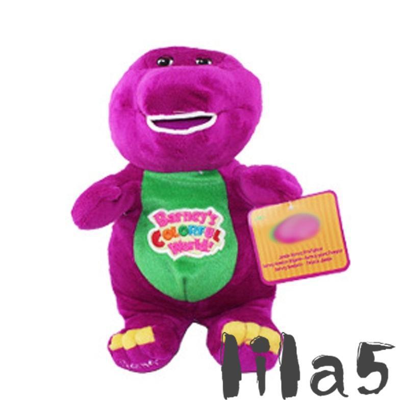 ღ☭28cm Barney The Dinosaur Sing I LOVE YOU song Purple Plush Soft Toy Doll