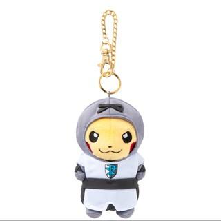 Móc khóa thú bông Pikachu cosplay Ninja