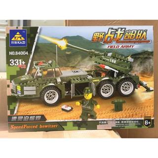 Lego xe tăng bắn đạn pháo Kazi