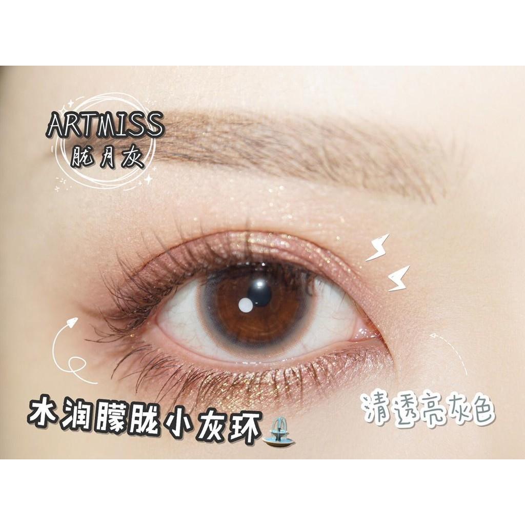 (1pair)(20.Feb.22)Ozuki Series,ARTMISS Brand,14.2mm,(Grade 0-8.0),Contact Lens yearly use(gray)