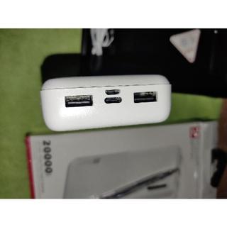 Pin dự phòng Power Bank MP-J02 dung lượng 20000mAh thumbnail