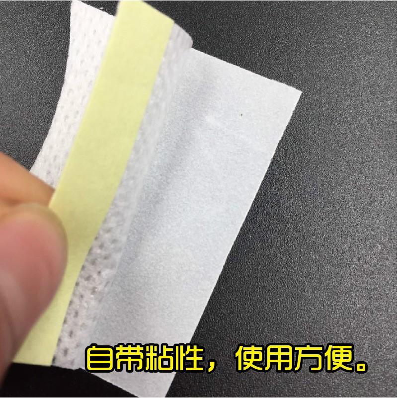 Remove Eyelash Tools Cotton Pad