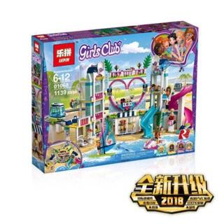 Lego Friend lepin 01068 lele 37086 Công viên nước Heartlake friends