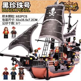 Xinle new GUDI Goody Cướp biển Caribbean 9115 Black Pearl Các khối đồ chơi lắp ráp giáo dục của trẻ em