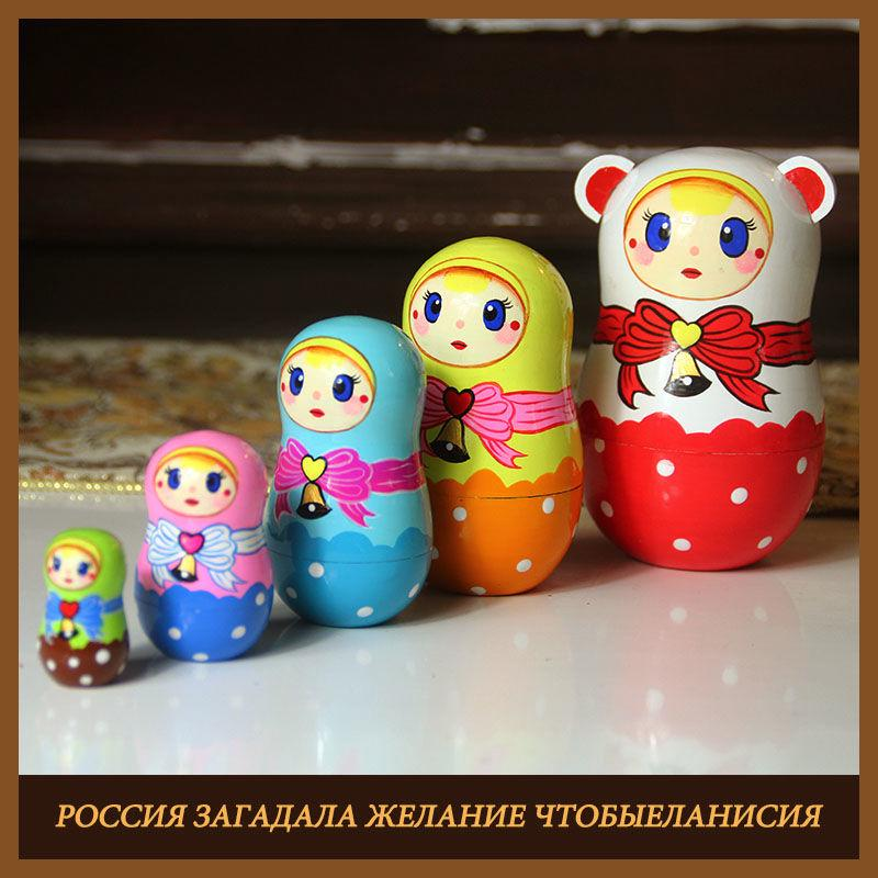 ✐♦▤Russian set of baby movies the same children's puzzle Toys cartoon bag mail gift big head son