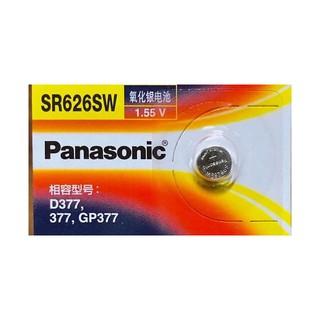 Pin Panasonic SR626SW SR626 626 377 D377 GP377 Chính Hãng Japan vỉ 1 viên