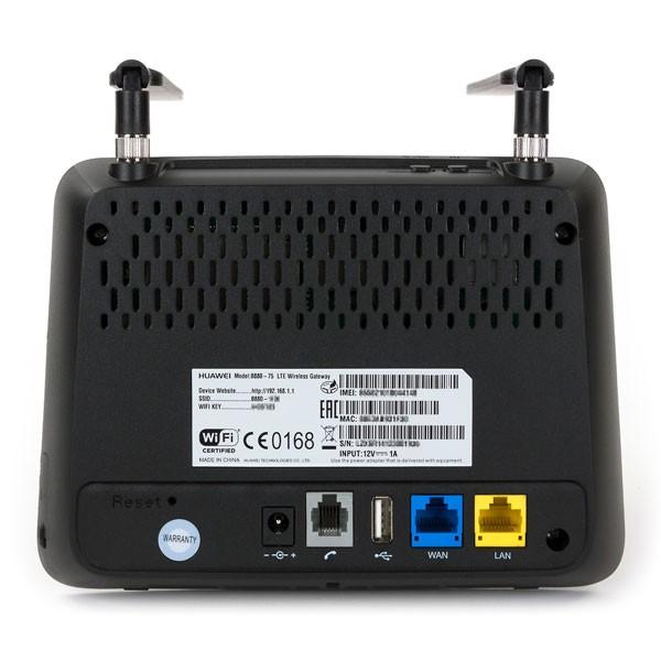 Bộ phát wifi 4G Huawei B880 – 150Mb – tặng 2 tăng ten – kết nối 32 user
