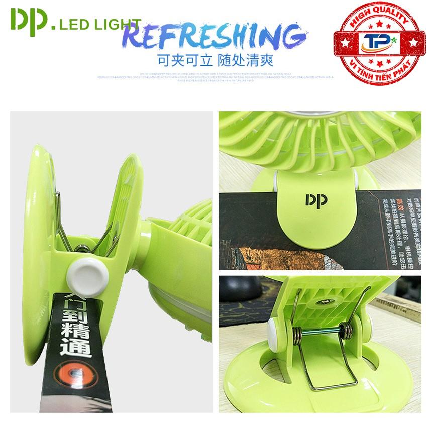Quạt sạc tích điện DP DP-7608 / DP-1426 đế kẹp hoặc để bàn