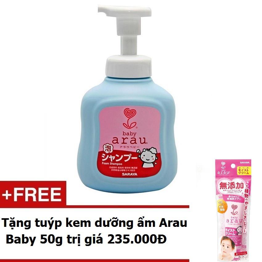 Sữa tắm và dầu gội Arau baby 450ml