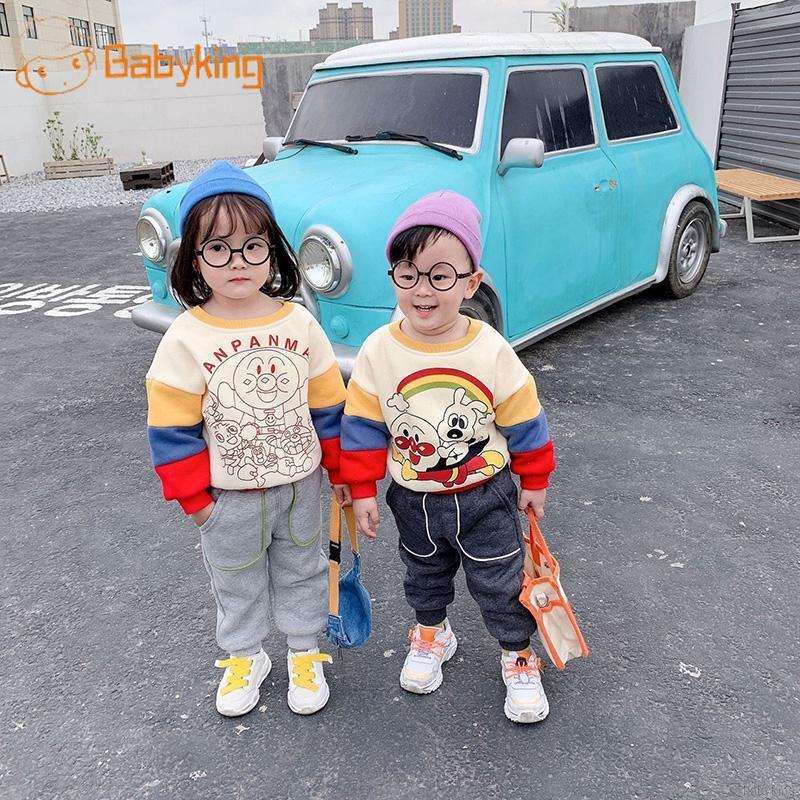 BABYKING Children Girls Autumn Cute Thickened Warm Long Sleeves Cartoon Print Outwear Sweatshirt