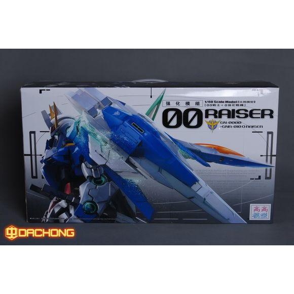 Mô hình lắp ráp PG Gundam 00 Raiser TT Hongli