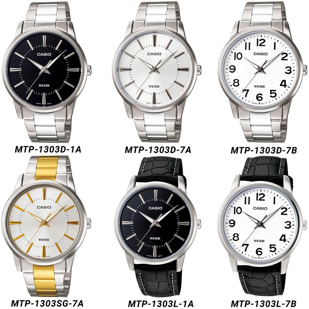 Đồng hồ nam chính hãng Casio Anh Khuê MTP-1303
