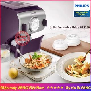 Máy làm mì bún tươi Philips HR2356