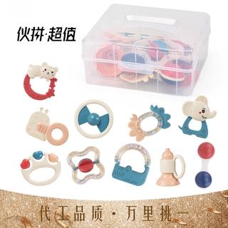 Set 10 Đồ Chơi Lục Lạc Bằng Nhựa Nhiều Màu Sắc Cho Bé