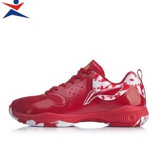 Giày cầu lông Lining Nam chính hãng AYTQ011 đủ màu thumbnail
